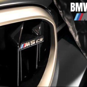 2021 BMW M5 CS Teased