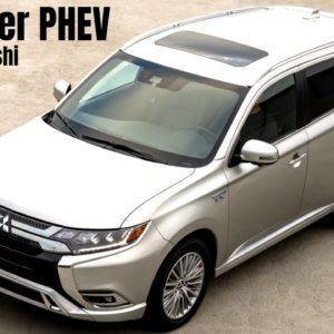 2021 Mitsubishi Outlander PHEV Revealed With New Powertrain