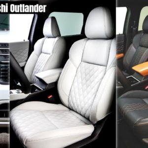 Mitsubishi Outlander 2022 Model Interior Cabin