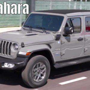 Jeep Wrangler 4xe Sahara