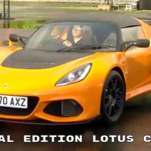 Final Edition 2021 Lotus Elise Exige and Evora