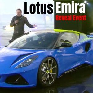 Lotus Emira Reveal Event