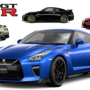 2022 Nissan GTR Colors